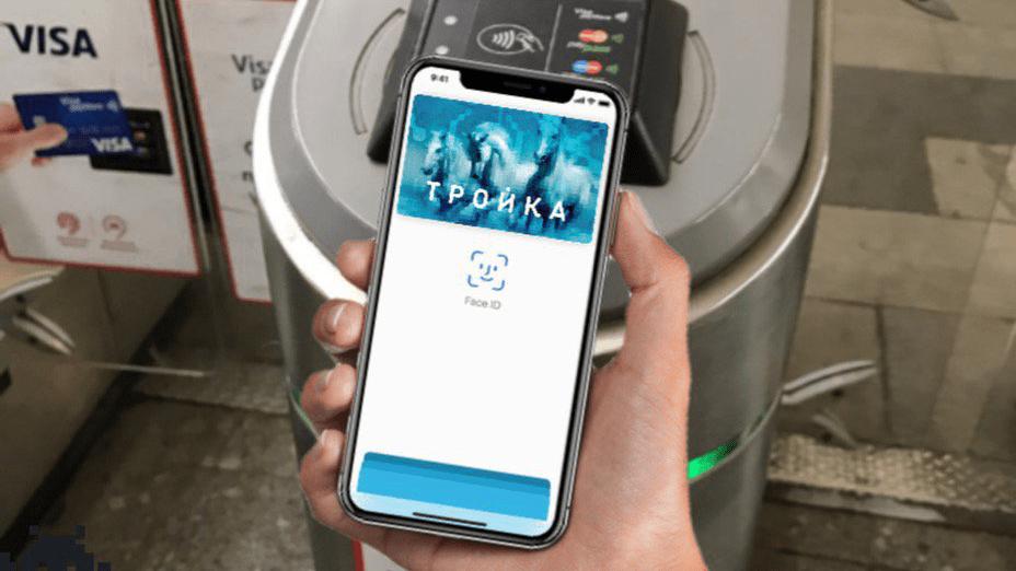 Как добавить карту Тройка в Samsung Pay?