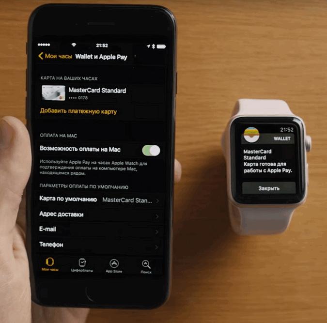 Как подключить карту Тинькофф к Apple Pay?