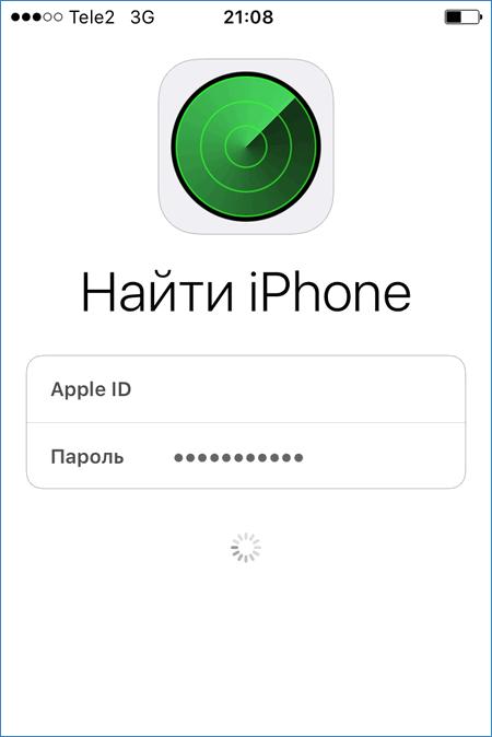 Как выбрать карту по умолчанию в Apple Pay?