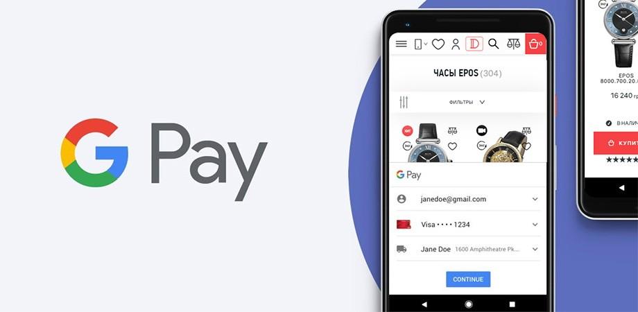 Почему Google Pay не поддерживает карту Мир?