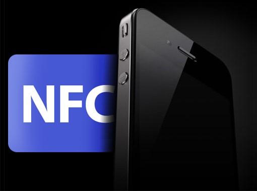Модуль NFC: что это такое в смартфоне, как он выглядит