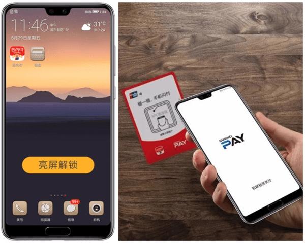 Huawei Pay в России: скачать, как оплачивать через карточку