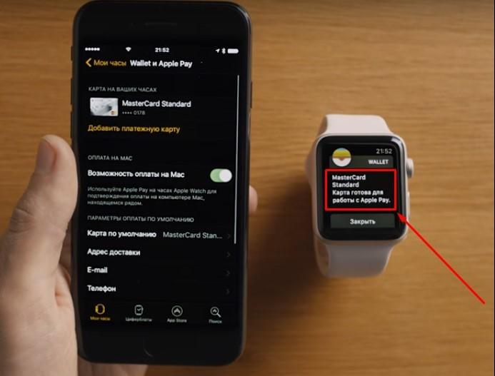 Apple Pay IPhone 5s: как добавить карту в Wallet