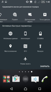 Что такое NFC в смартфоне Honor: как настроить