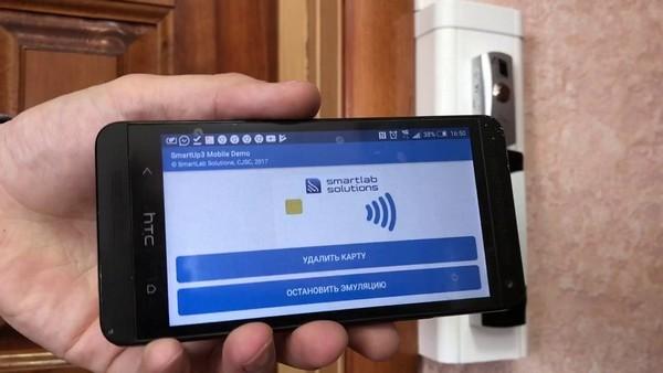 Как открыть домофон телефоном с NFC: как скопировать ключ