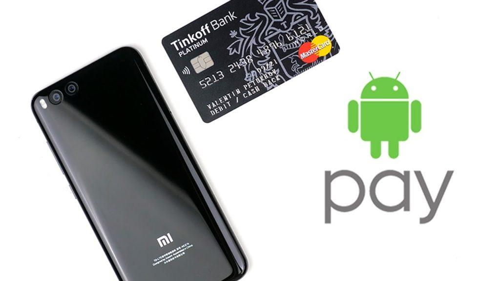 Не работает NFC на Xiaomi mi 9 и 9T: как настроить